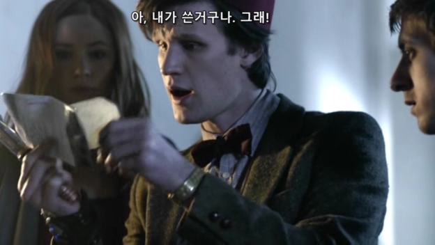 Doctor_Who_5x13.HDTV_XviD-Rookoo.avi_20151011_220425.171